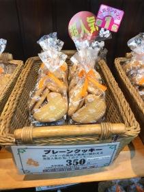 Les Cookies de Pouka